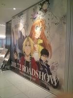 新宿ピカデリーです