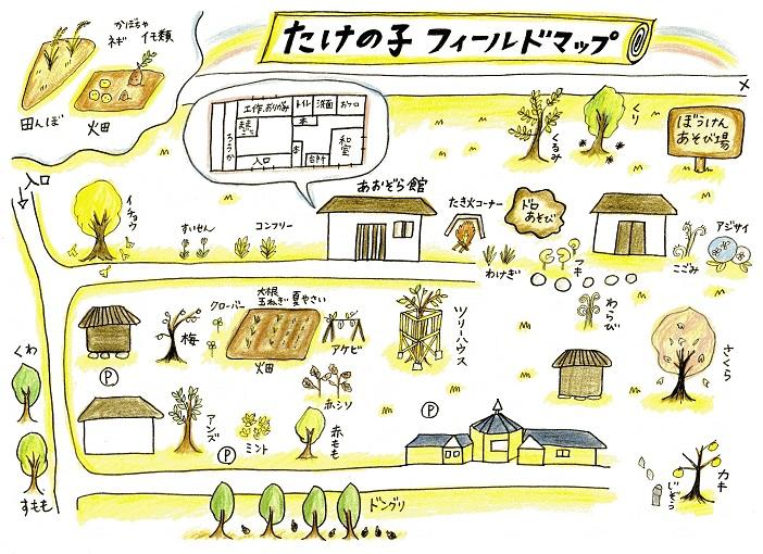 たけの子フィールドマップ002