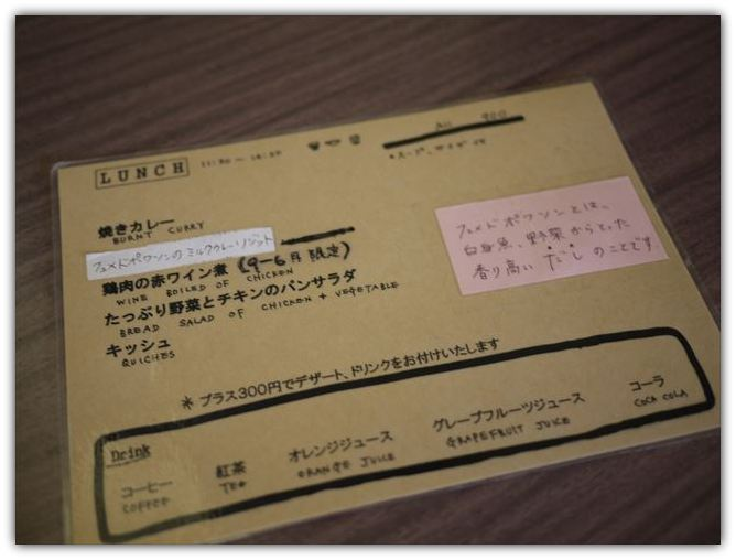 2_201401121254505fb.jpg