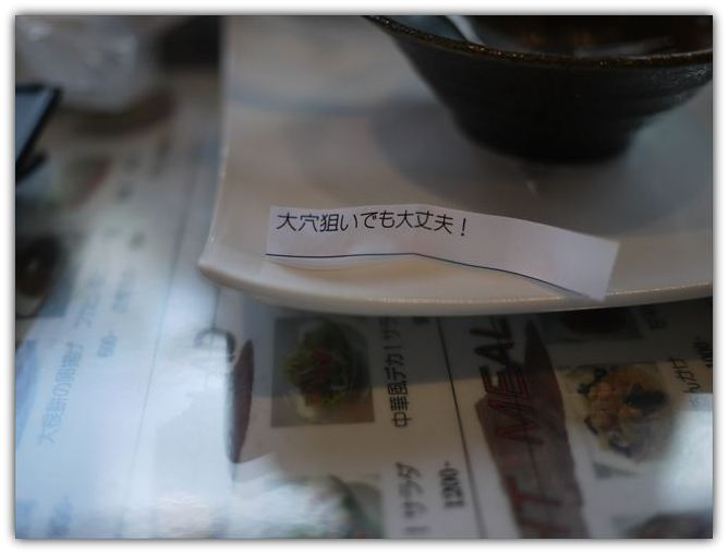 3_20130618175010.jpg
