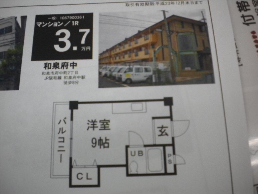 DSCN3132.jpg