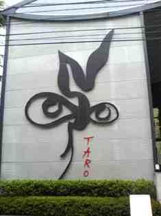 aoyamataro1.jpg