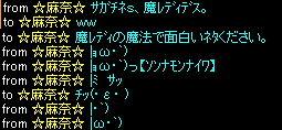 201009162209550e4.jpg