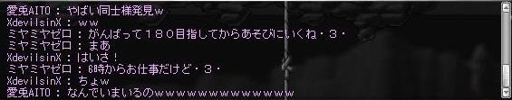 Maple140103_041750.jpg