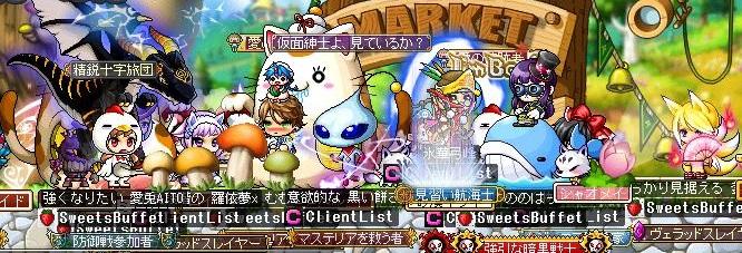 Maple140104_212405.jpg