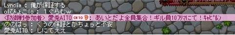 Maple140104_213920.jpg