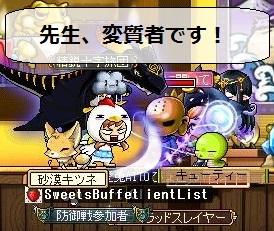 Maple140108_234409.jpg