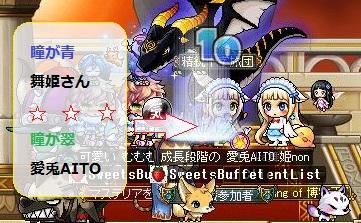 Maple140117_231406.jpg