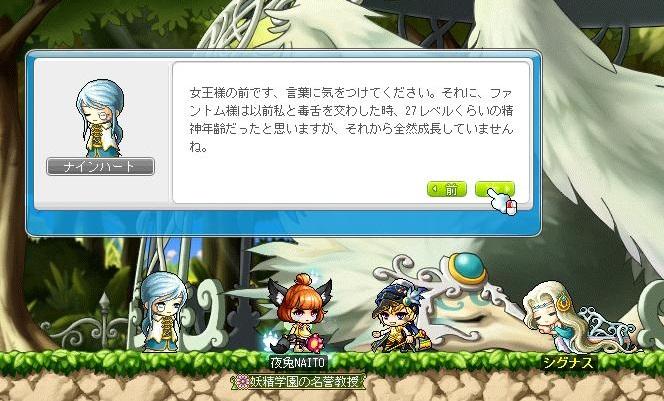 Maple140124_234520.jpg