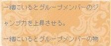 Maple140131_235835a.jpg