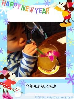 moblog_f8573fd4.jpg