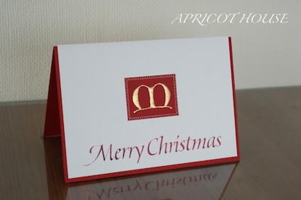 141101クリスマスカード