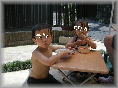 371-7_20100802225146.jpg
