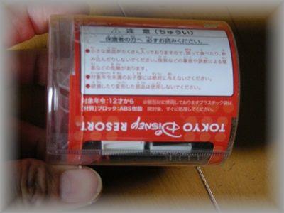 DSCN4791.jpg