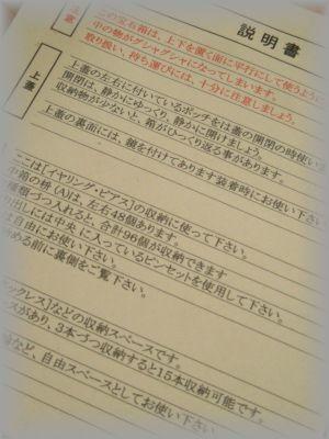 DSCN5889.jpg
