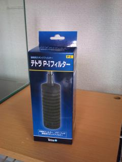 P1_20110313005518.jpg