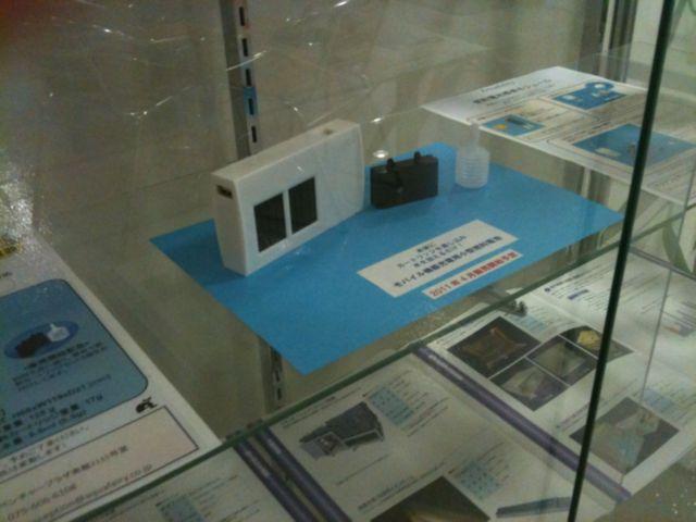 manatee展示2
