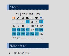 カレンダー月間アーカイブ