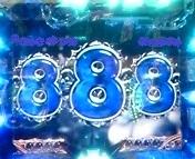 ユリア888