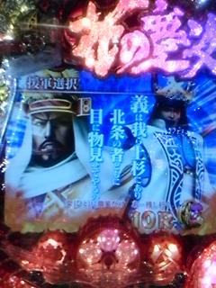 DVC00043 慶次(上杉)