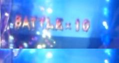 蒼天バトル10