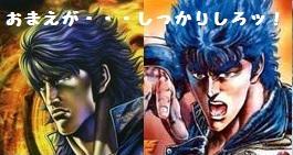拳&ケン(文字入り)