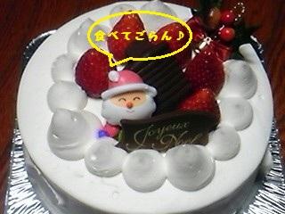 クリスマスケーキ(文字入り)