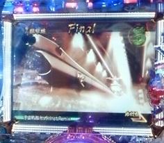 セピア(小)