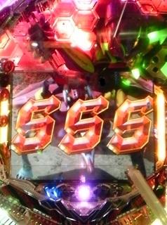 ヱヴァ555(ビースト)