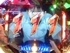 シンジ111