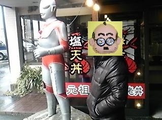 宮坂商店③