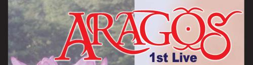 aragos_001_convert_20110126134042.jpg