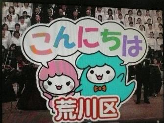 ケーブルテレビ (1)