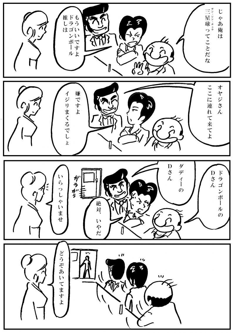 j47-8_convert.jpg