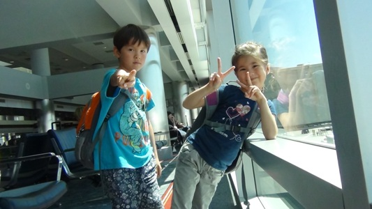 airport1308.jpg