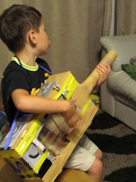guitar110905.jpg
