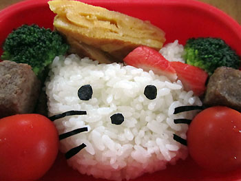 kittylunch110917.jpg