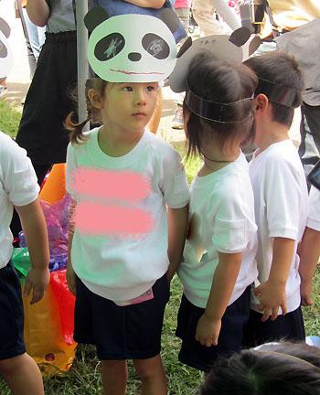 panda110917.jpg