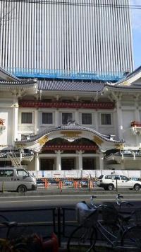 歌舞伎座2013冬