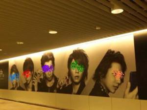 20111128au札幌地下