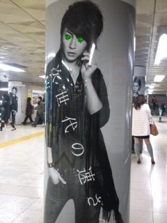 20111128au渋谷相葉ちゃん