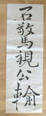 201308_j01.jpg