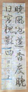 201308_j02.jpg
