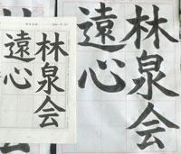 201308_k01.jpg