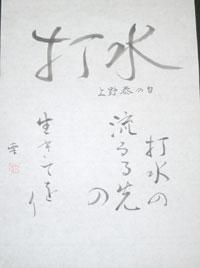 201308_kindaishi01.jpg