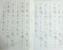 201308_p01.jpg