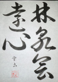 201308_s01.jpg