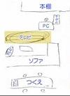 achan130221_02.jpg
