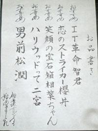 aibasugoroku01.jpg