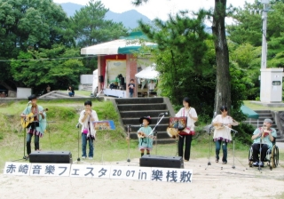 20070909-nagato-gakusajiki